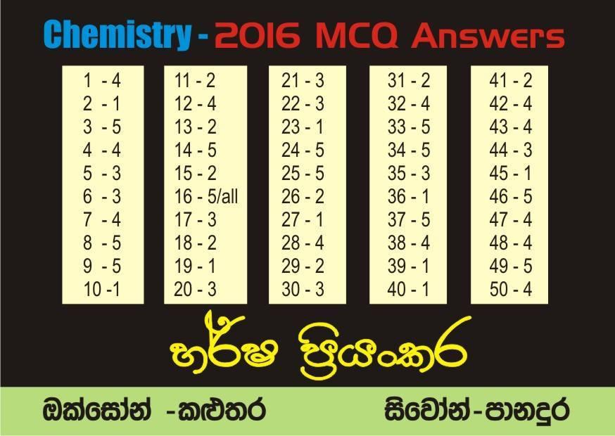 Chemistry 2016 AL Answers Harsha Priyankara