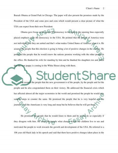 short essay on leadership short college essay examples art college