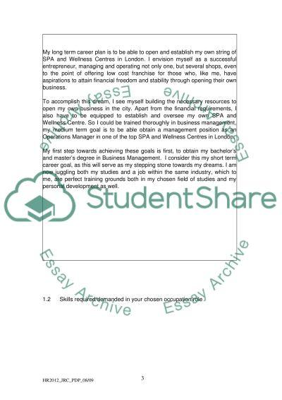career development essay career aspirations and reflection on skills
