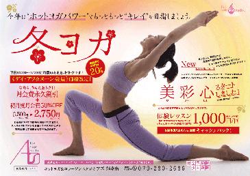 As姫路201702ec