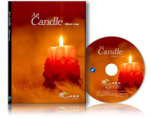 artcandle_bd