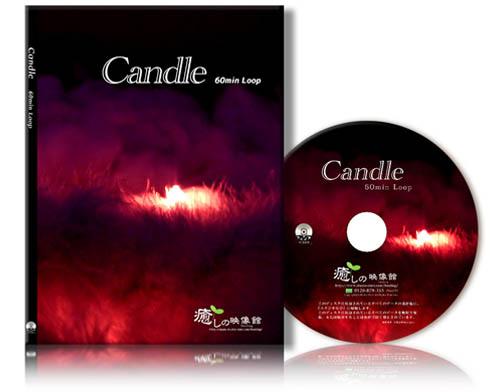 candole_dvd
