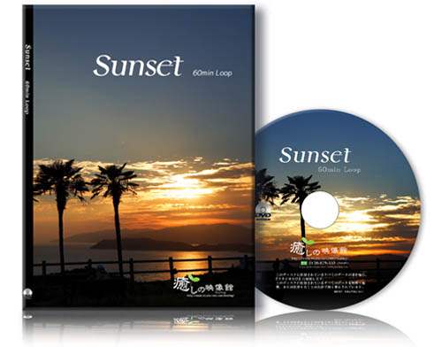 sunset_dvd
