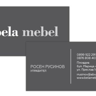 Vizitki-Bela-mebel-reklamno-studio-plovdiv