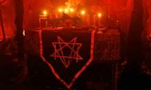 Satanist Alter