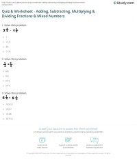 Quiz & Worksheet - Adding, Subtracting, Multiplying ...