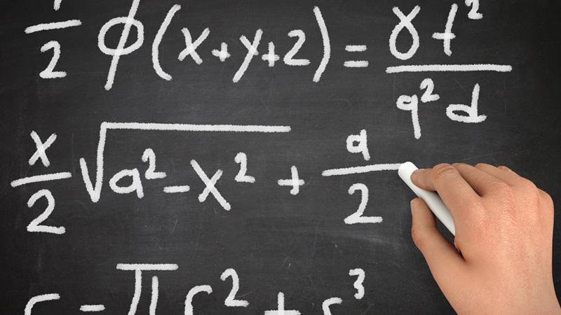 STAAR Mathematics - Grade 7 Test Prep  Practice Course - Online