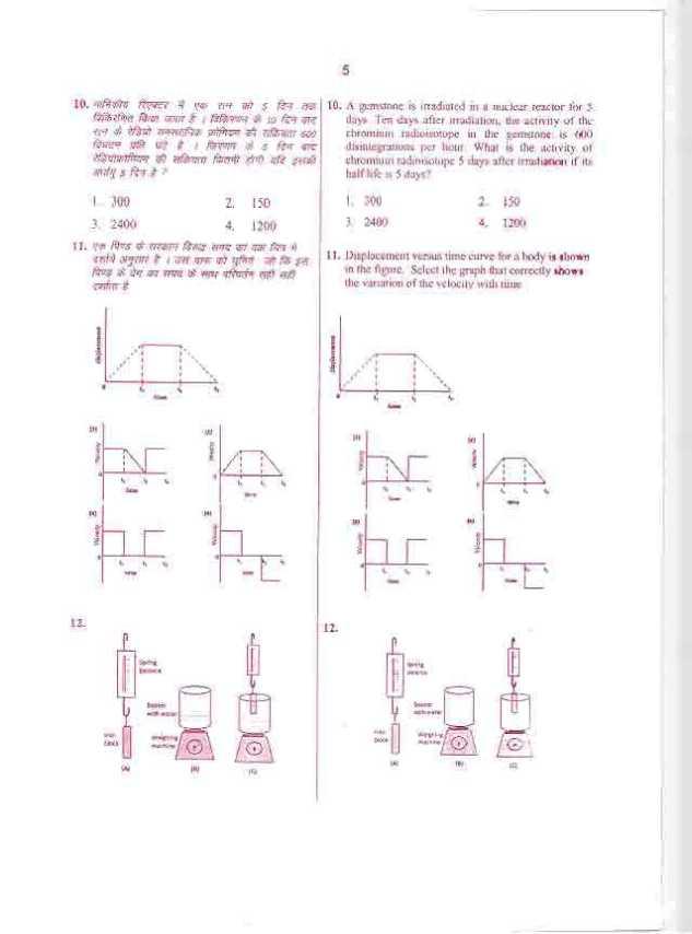 free state september 2014 physical science paper 1 grade 12 memorandum