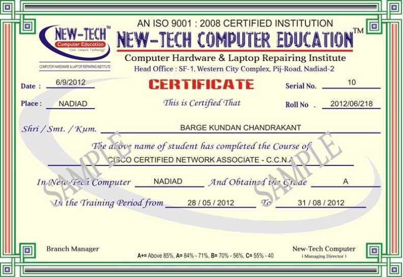 computer certificate format - 28 images - 15 training certificate
