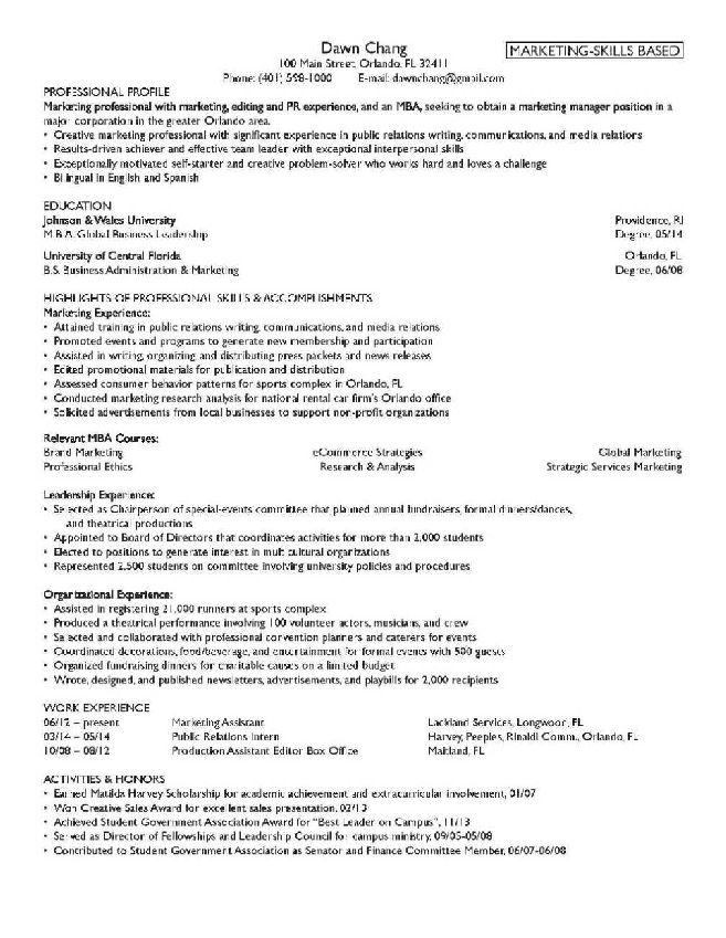 mba student resume sample