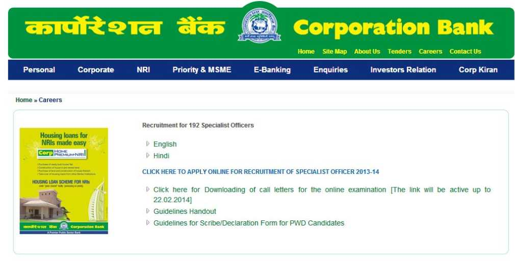 how to activate internet banking for corporation bank