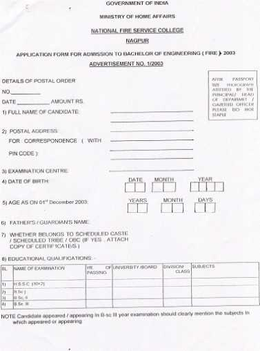 National Fire Service College, Nagpur admission in Sub-Officers - fire service application form