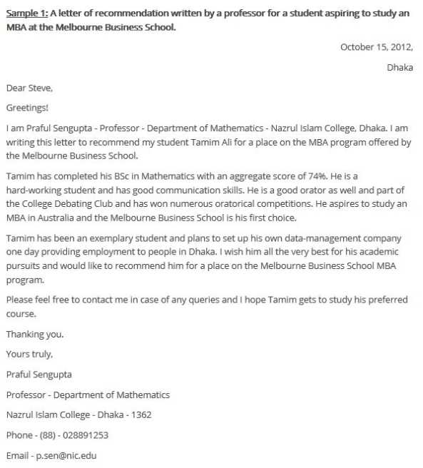 harvard medical school letter of recommendation