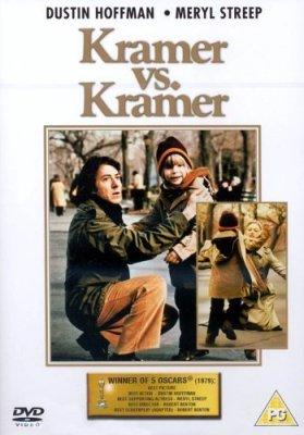 Smoke Pot Save Your Marriage Kramer v Kramer