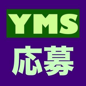 yms_apply
