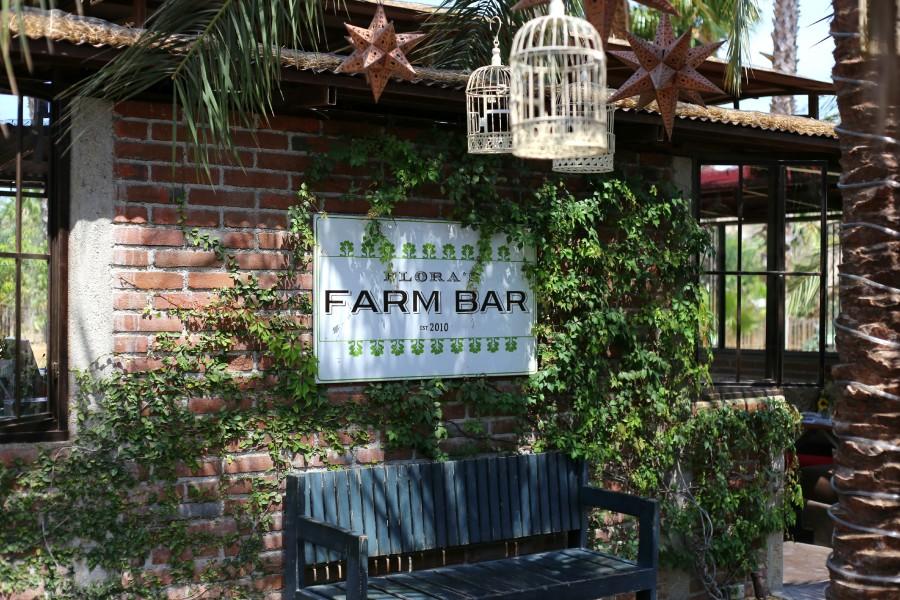 Flora Farms 2a