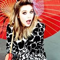 Pinterest Picks - Celebrity Indie Style