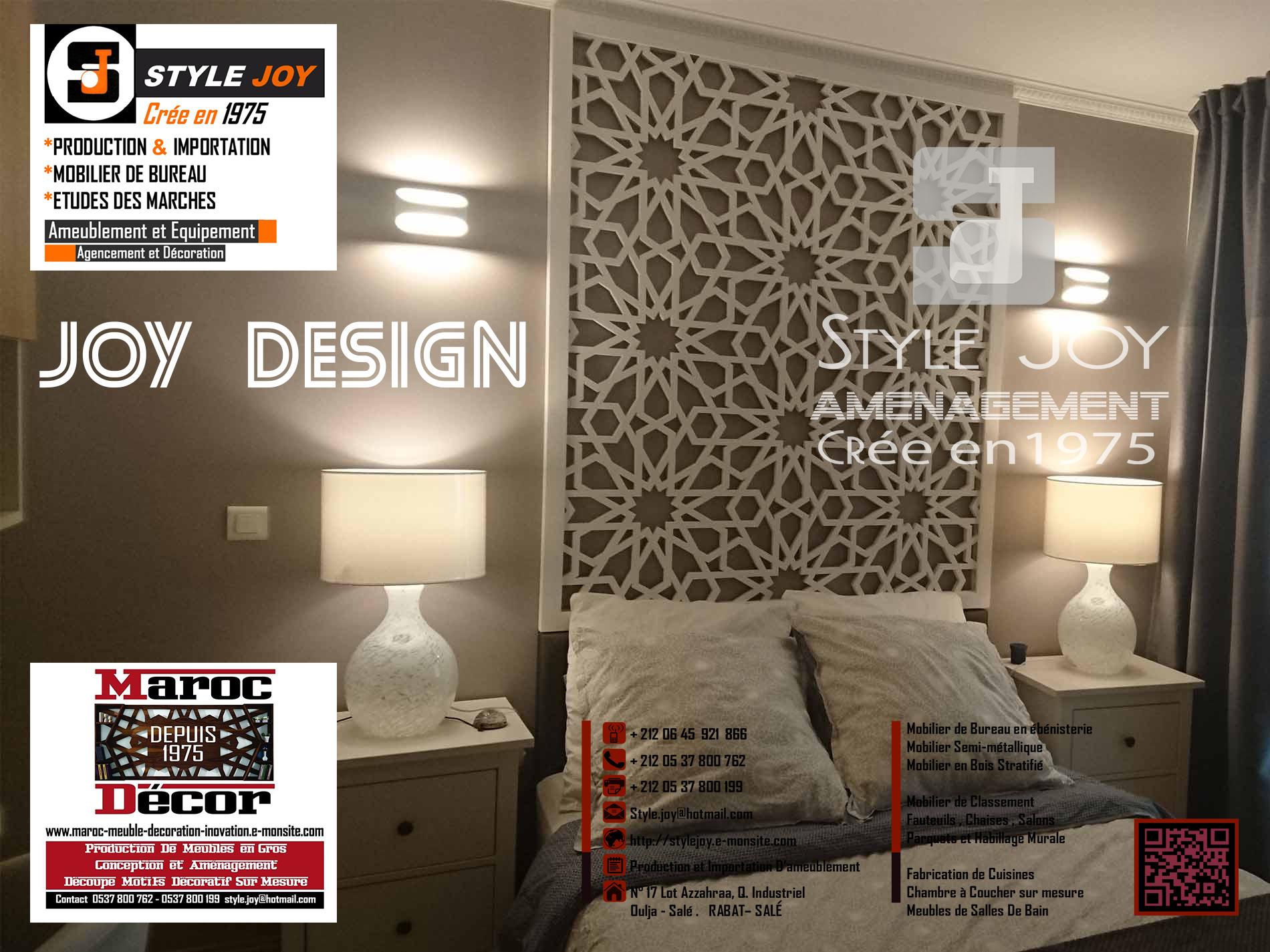 Chambre à coucher occasion maroc cilek maroc chambres enfants