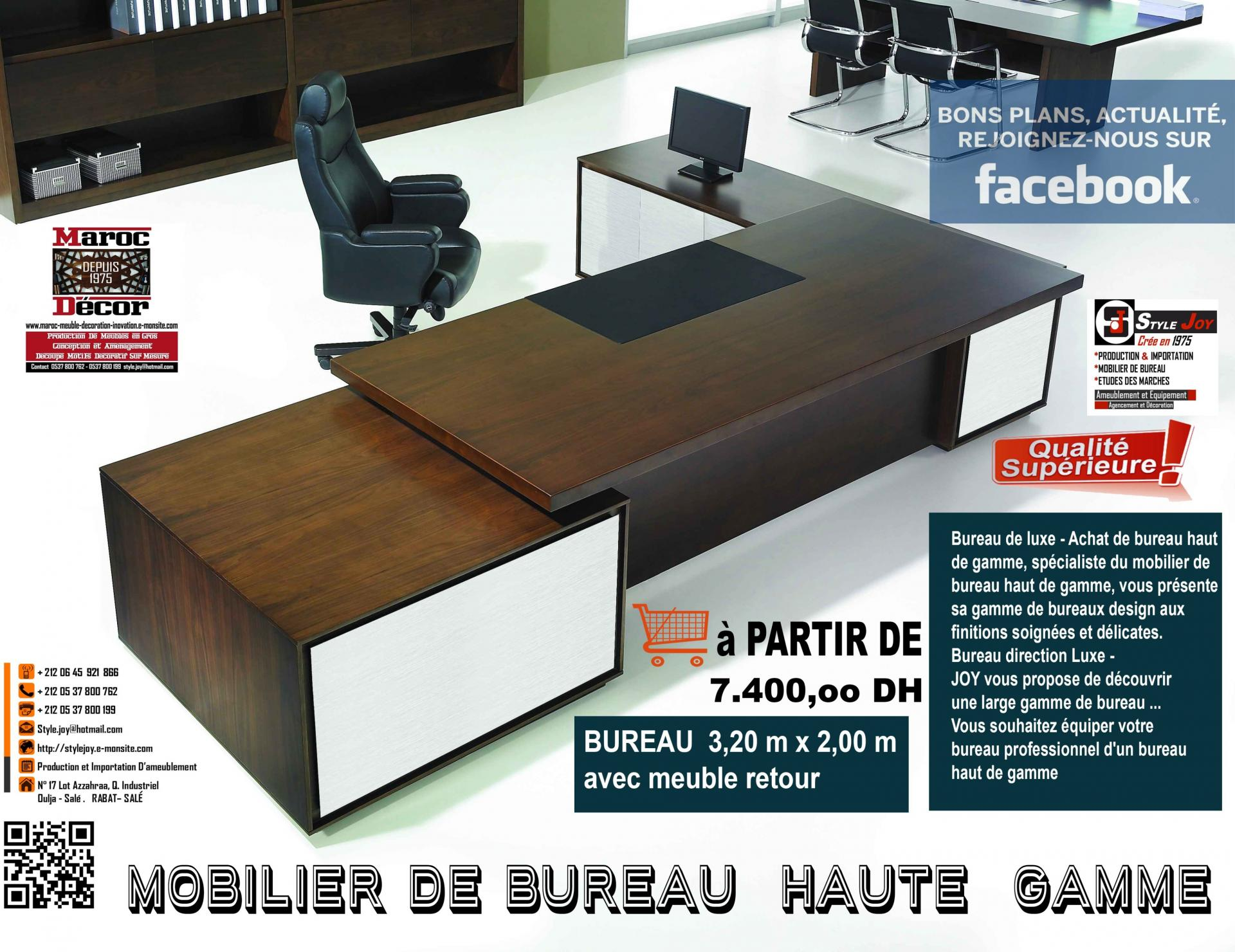 Meuble Art Deco Casablanca N1 En Mobilier Bureau Rabat Casablanca Deco Inovation Meuble Rabat