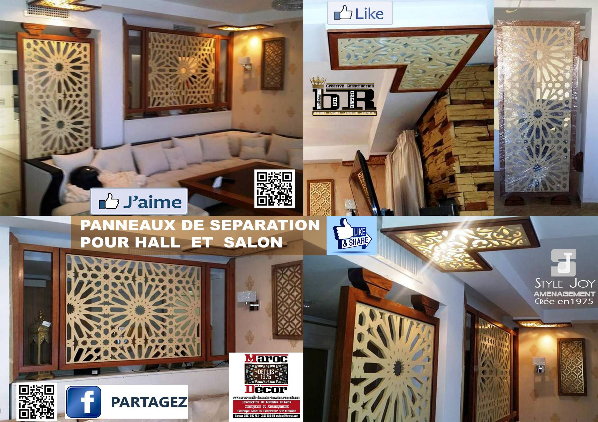 Maroc Decoration Interieur N1 En Mobilier Bureau Rabat Casablanca Deco Inovation