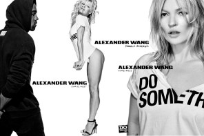 Alexander Wang x DoSomething Campaign