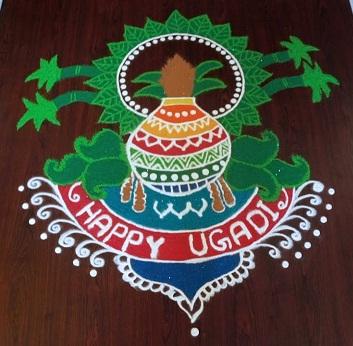 9 Best Ugadi Rangoli Designs (Telugu New Year) 2019 Styles At Life