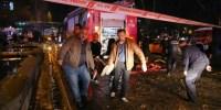 Ada Apa Dibalik Teror Turki?