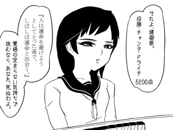 黒髪ロング女子高生