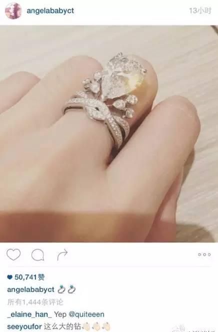 ah_ring