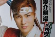 yamauchi_keisuke