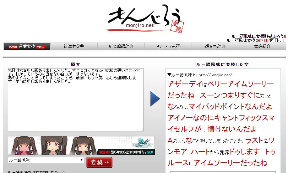 20160630_01