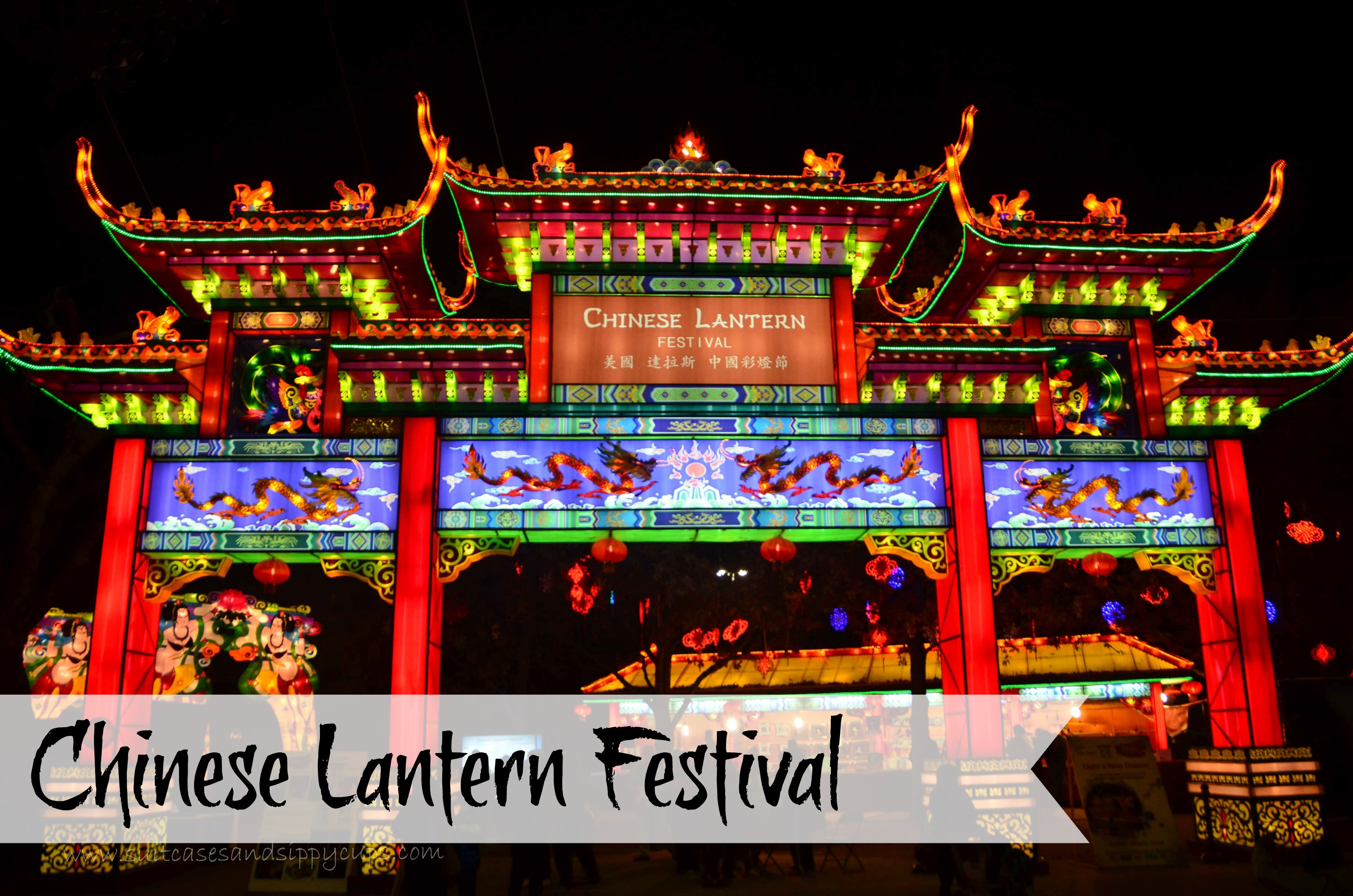 Happy Chinese Lantern Festival 25 43 Mind Blowing Chinese Lantern Festival Celebrations