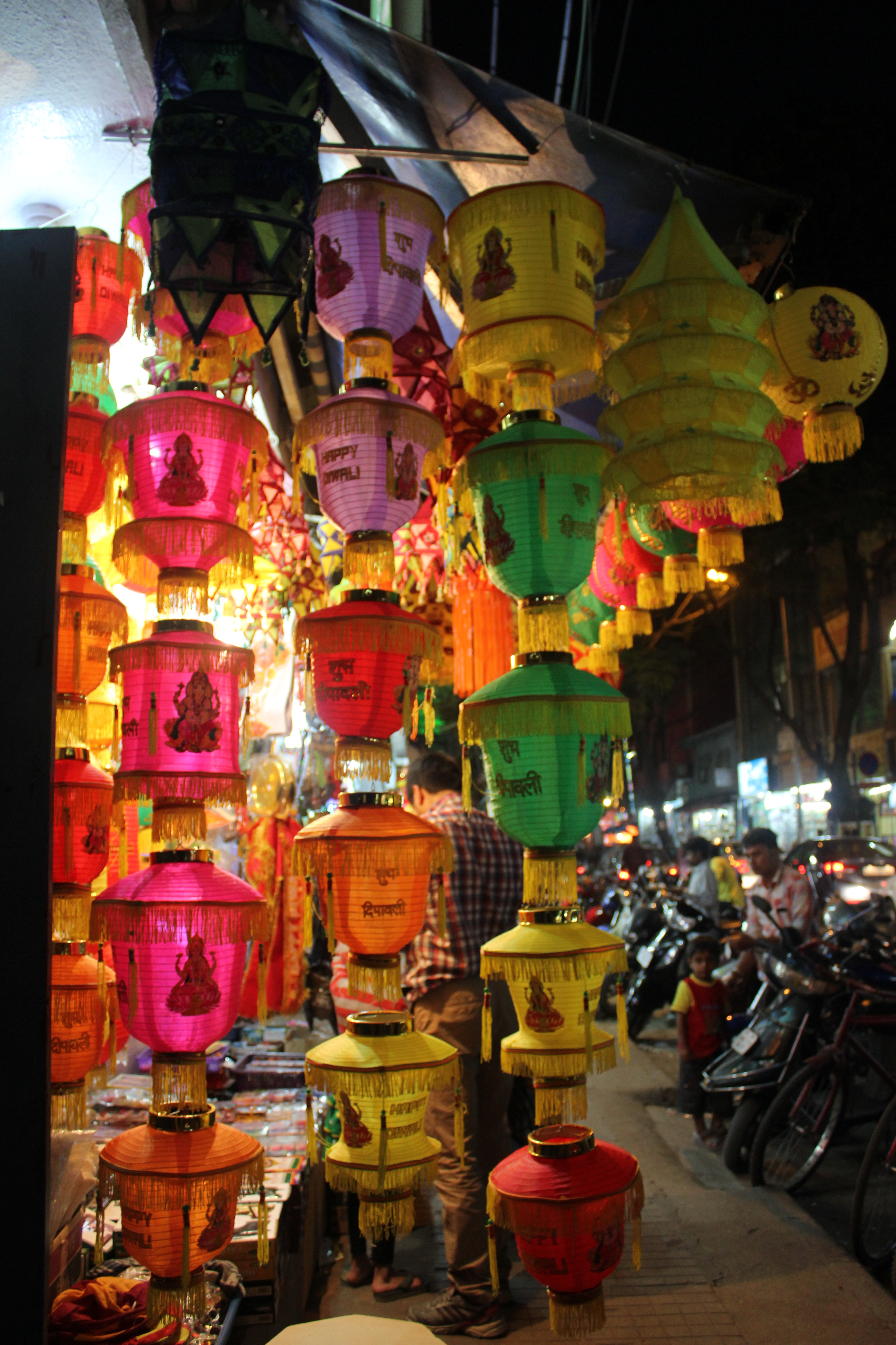China Diwali Light Festive Hues Potpourri