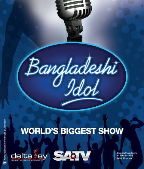 SA TV FOR BANGLADESHI IDOL