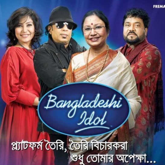 BD Idol 2013 Judges: Mehreen, Ayub Bachchu. Ferdousi Rahman and Andrew Kishore