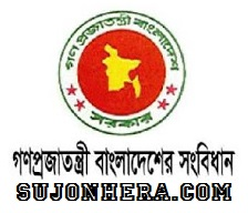 Bangladesh Constitution Bangla and English Version Download PDF