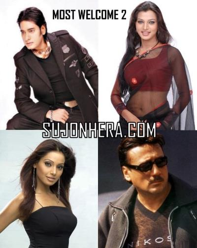 Most Welcome 2 (2013) Ananta Jalil, Barsha, Jackie Shroff, Bipasha Basu Movie