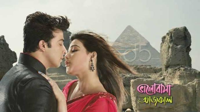 Bhalobasha Aaj Kal (2013) Shakib Khan Mahiya Mahi Movie Preview