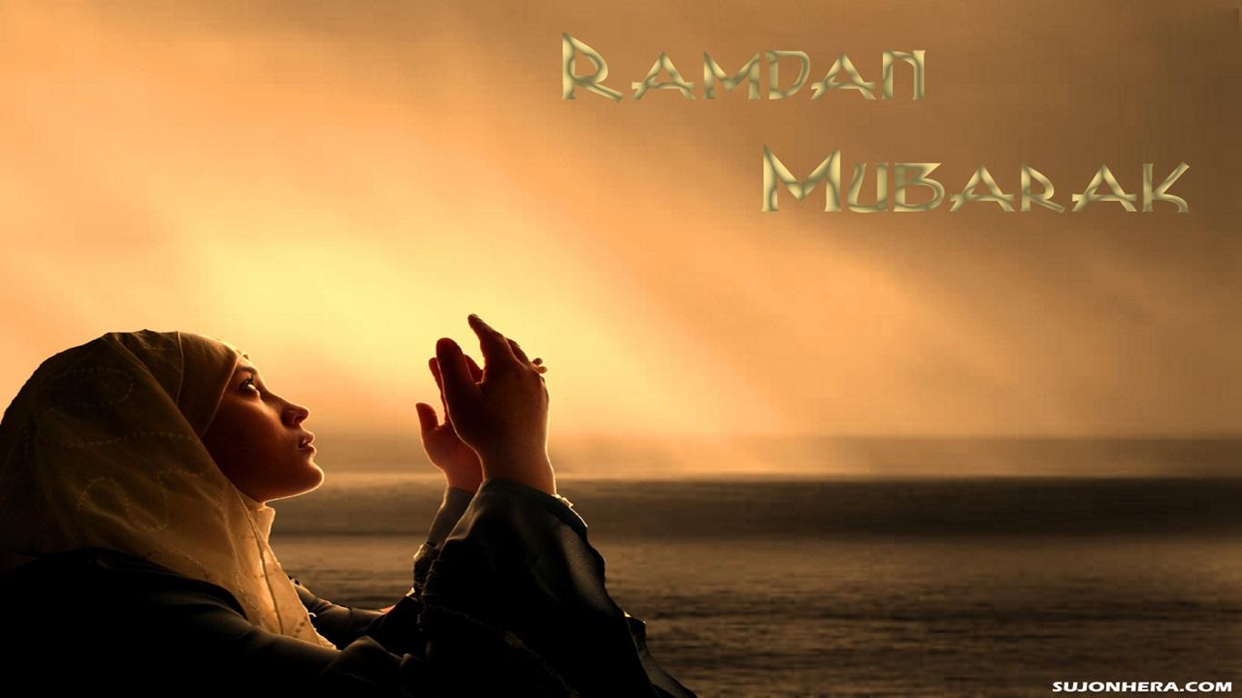 Top 20 Ramadan Mubarak HD Wallpapers of 2013 Free Download