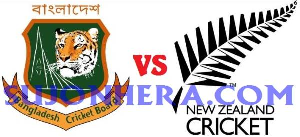 Bangladesh vs New Zealand 2013 Fixture & Watch Live Online