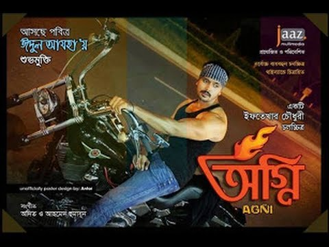 Agnee (2013): Arefin Shuvo-Mahiya Mahi Bangla Movie Preview