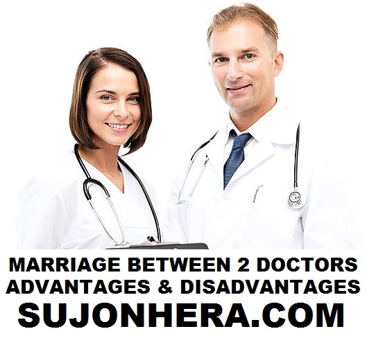 Marriage Between 2 Doctors Advantages & Disadvantages