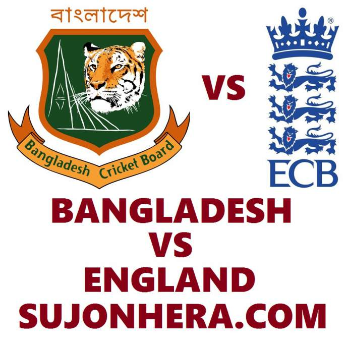 Bangladesh vs England 2016 Fixture, Squads, Tickets, Results