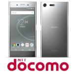 ドコモのXperia XZ Premium SO-04Jの発売日、遅くとも6月16日、12日の週が濃厚