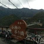 デートコースご紹介~その24~奈良の吊り橋