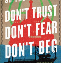 "Ben Stewart's book ""Don't Trust Don't Fear Don't Beg"" was selected as RMC's 2017 Common Read"