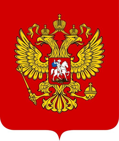 12 июня — День России (история возникновения праздника, геральдические символы), изображение №3