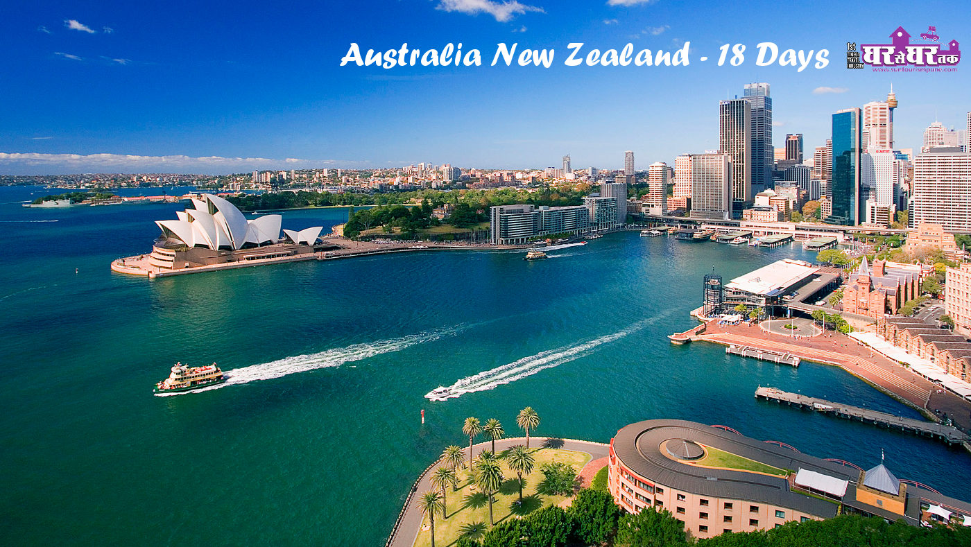 Tours Trip Australia New Zealand Tour Packages From Pune 18 Days Ghar Se