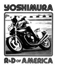 Keith riding the Yoshimura Z1 Superbike at Riverside Racewway, 1975.