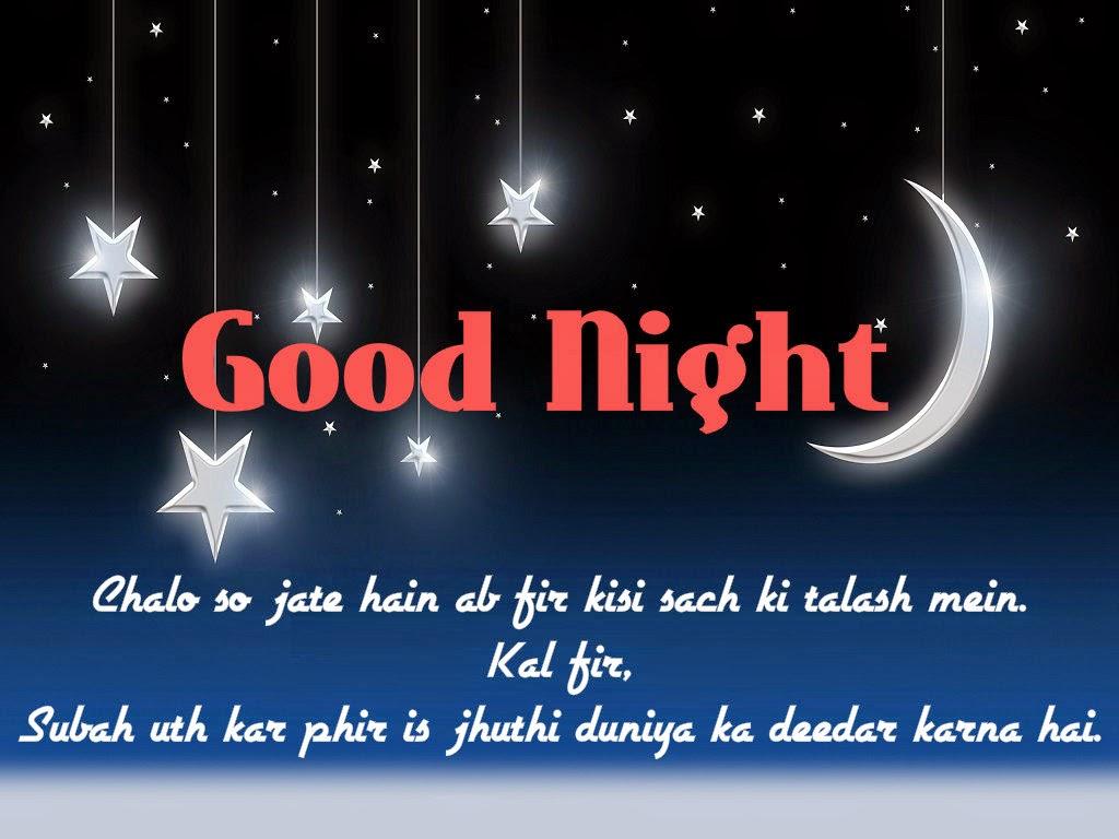 Gud Nite Wallpaper With Quotes صور مساء الخير Good Night صور مكتوب عليها مساء الخير